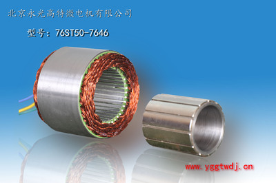 76ST50-7646系列无框电机